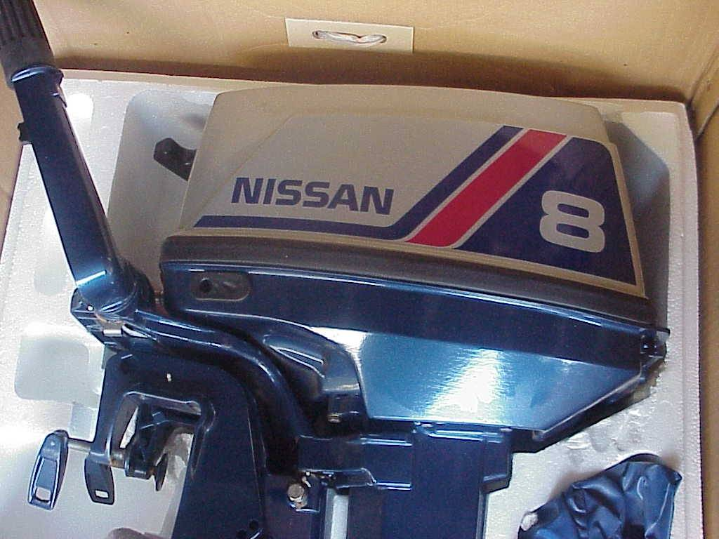 shaft outboard long stroke image nissan four