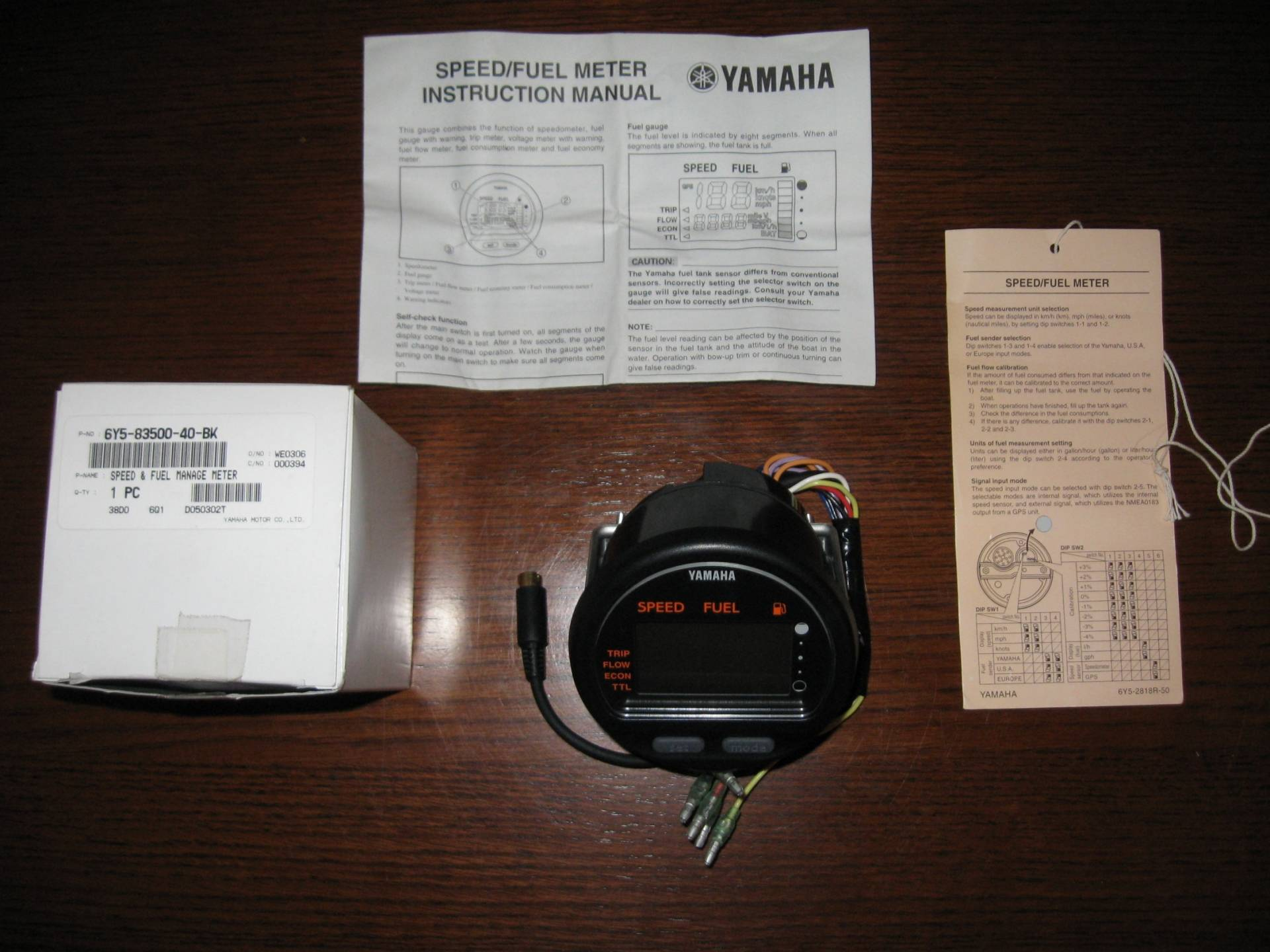 Yamaha 130 Outboard Fuel Gauge Manaegment Multifunction Wiring Diagram Speed And