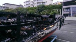 Boat+Fire+Damage+closer.jpg