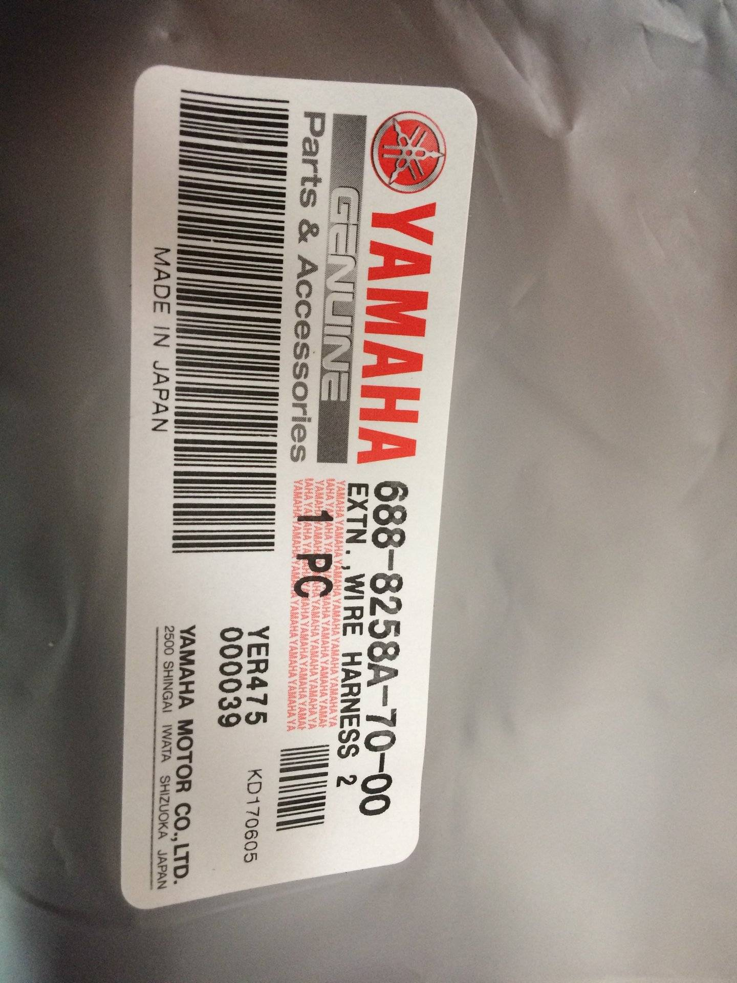 Sold Yamaha Outboard Wire Harness Bloodydecks I Have A Brand New 10 Pin 23 Part Number 688 8258a 70 00 This Is The Cable That Connects Outboards To Key Switch And